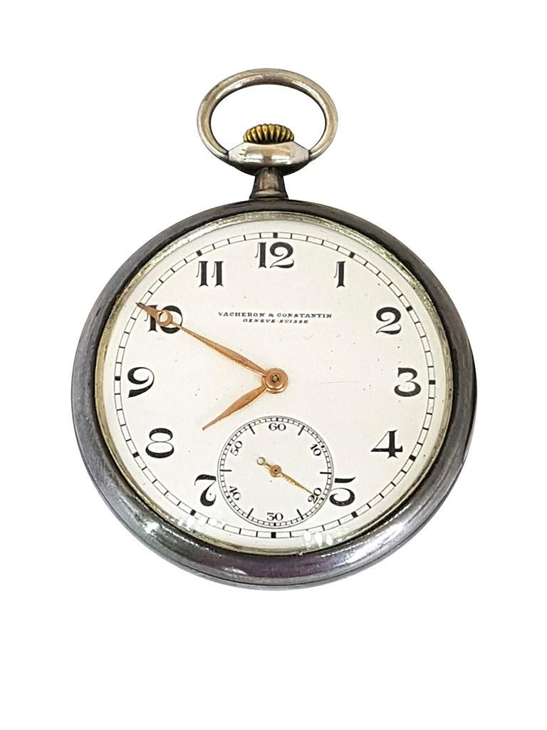 Карманные часы ломбард в скупка москве старых настенных часов