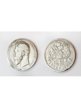 """Монеты 3 шт. Серебро 900"""""""