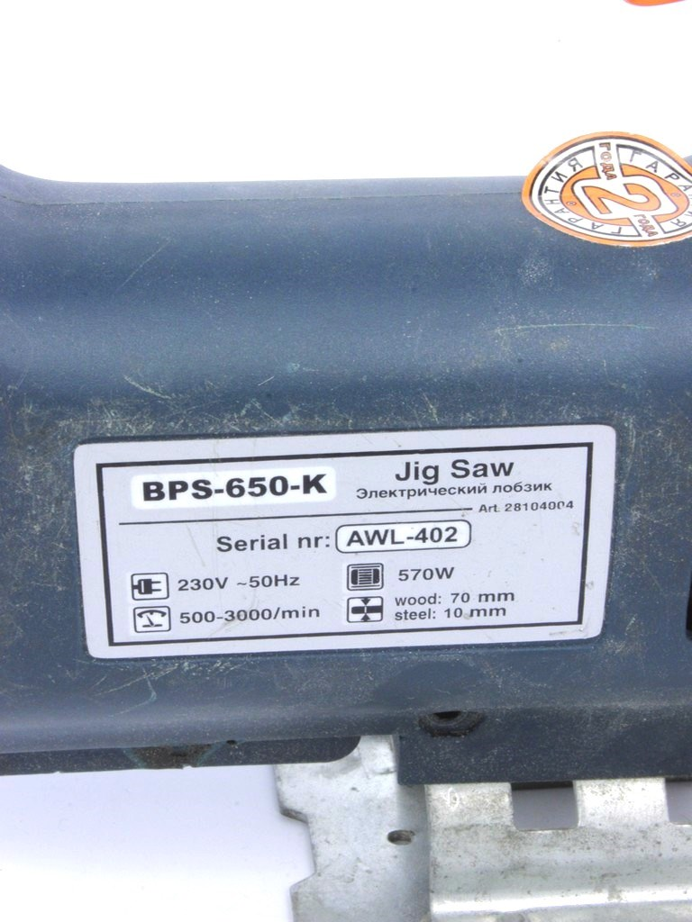 Лобзик Bort BPS-650K