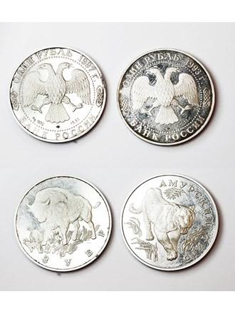 """Монеты 2 шт. один рубль 1997 года и 1993 года Серебро 900"""""""