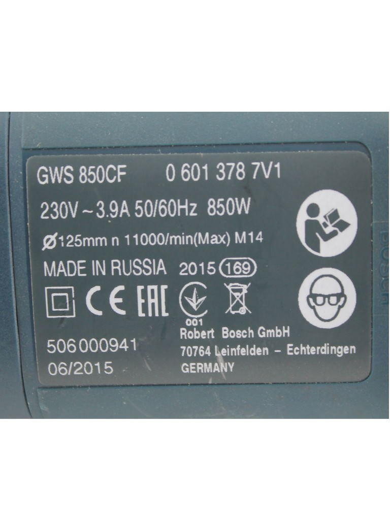 УШМ Bosch GWS 850CF