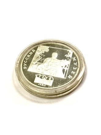 Монета 3 рубля. 100-летие Русского музея.