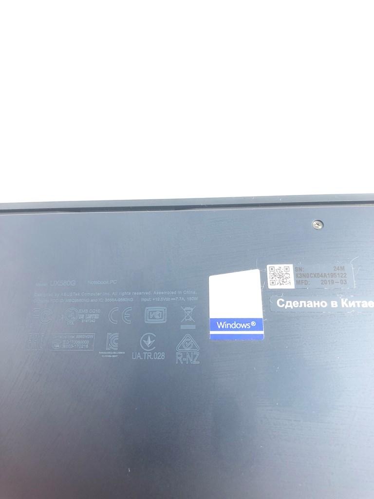 Ноутбук Asus ZenBook Pro