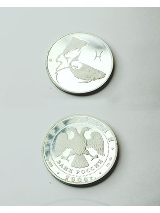 """Монета 3 рубля 2004 года Золото 900"""""""