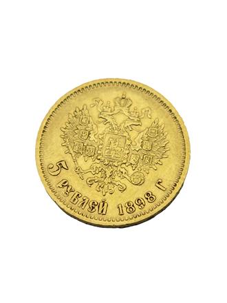 Монета 5 рублей 1898г.