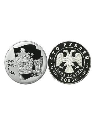 """Монета """"100 рублей"""""""
