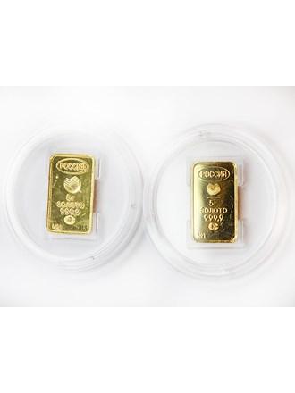 """Слиток Золота 2 шт. Золото 999.9"""""""