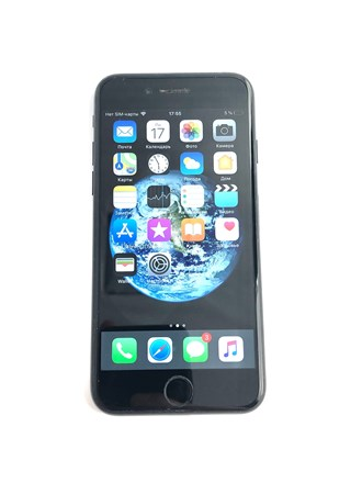 Apple iPhone 7 (256 gb)