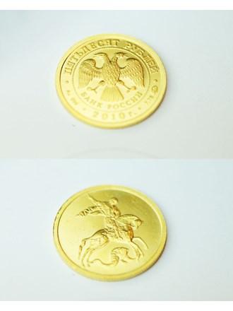 "Монета Георгий Победоносец, 2010 года Золото 999"""