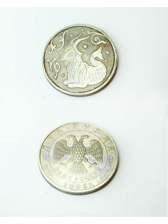 Монета Серебро 2005 года 2 рубля