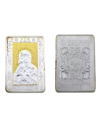 """Монета """"20 рублей"""""""