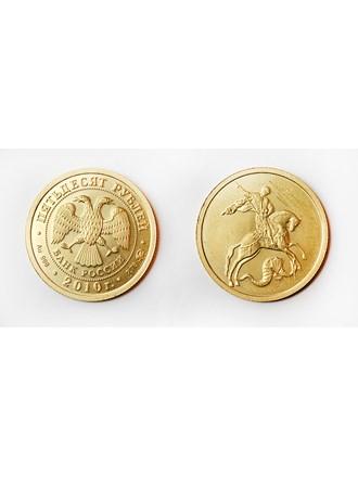 "Монета Георгий Победоносец 2010 года Золото 999"""