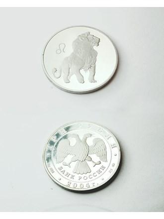"""Монета 3 рубля 2003 года Серебро 900"""""""