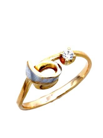 Кольцо Бриллиантовая вставка