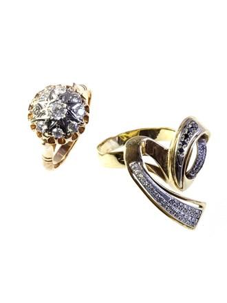 """Ювелирные украшения Золото 583"""" 585"""" Бриллианты"""