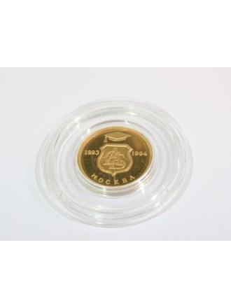 Жетон памятный Золото 900