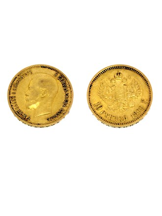 "Монета ""10 руб.1899г."""
