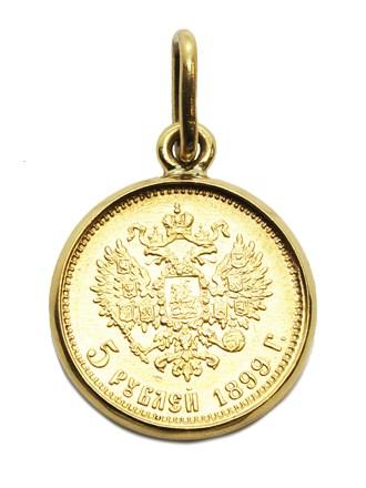 Кулон - Монета