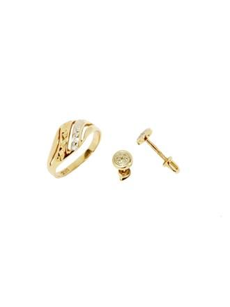 """Серьги Кольцо Золото 585"""" Бриллианты"""