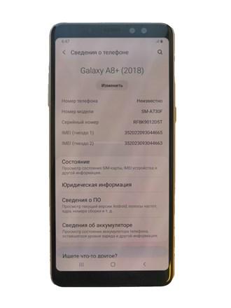 Смартфон Samsung Galaxy A8+ (2018).