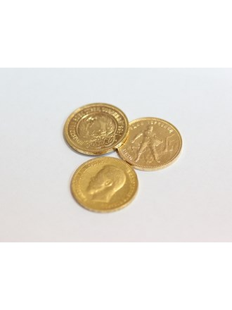 Набор монет Золото 900