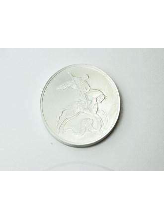 Монета Георгий победоносец 2009 год 3 рубля Серебро 999
