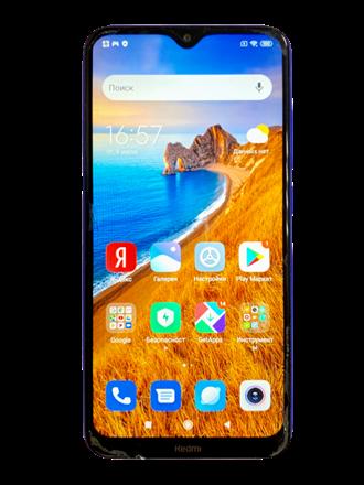 Сотовый телефон Redmi 8a 32 Gb