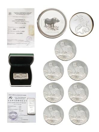 Набор Монет и Слитков
