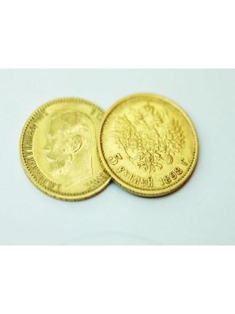 Монеты Николаевские 2 шт. 5 рублей 1898 года Золото 900