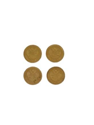 "Монеты 4 штуки Золото 900"""