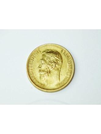 """Монета Николай, 5 рублей 1898 года Золото 900"""""""