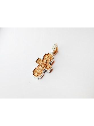 """Крестик с бриллиантами Золото 585"""""""
