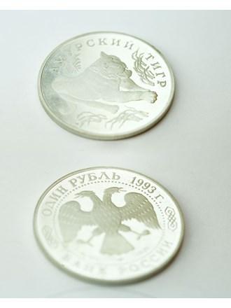 Монета Амурский тигр , 1 рубль 1993 года Серебро 900