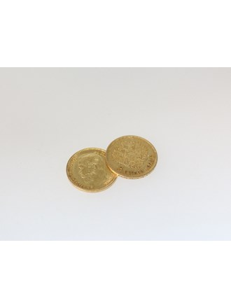 Монеты 5 руб. 1898год Золото 900