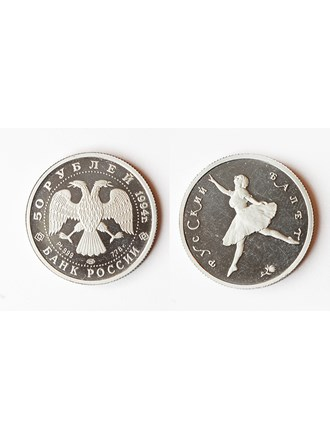 "Монета Платина 999"""