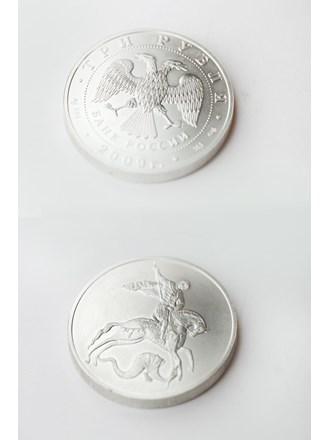 Монета три рубля серебро 999