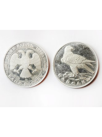"Монета САПСАН 1996 год Серебро 900"""