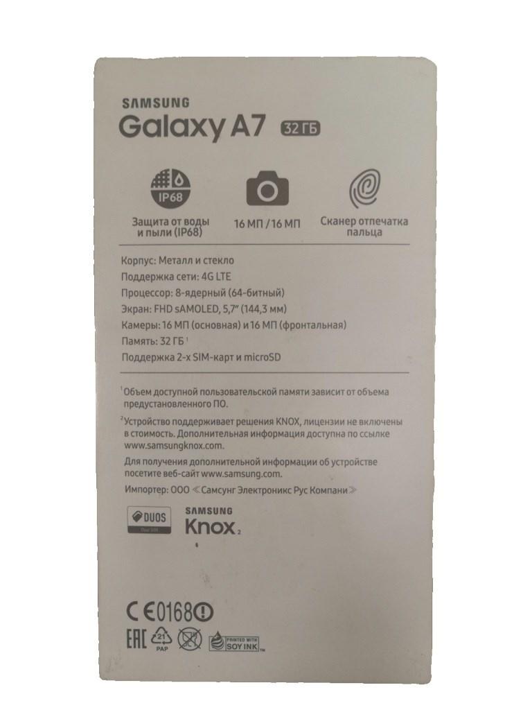 Смартфон Samsung Galaxy A7 (2017) SM-A720F/DS.