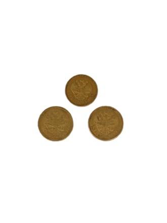 "Монеты 3 штуки Золото 900"""