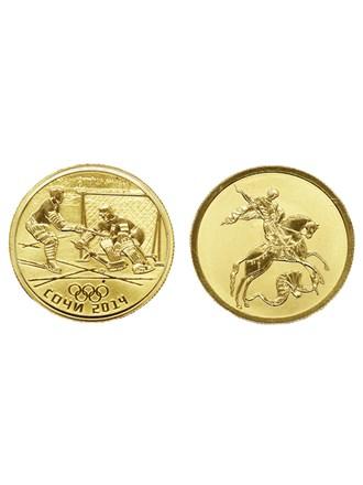 Монеты 2 штуки