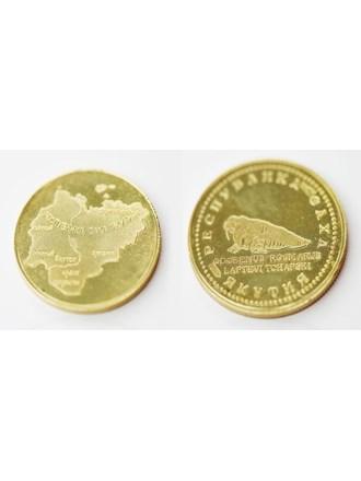 Монета Республика Саха (Якутия) Золото 750