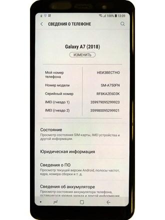 Смартфон Samsung Galaxy A7 (2018)
