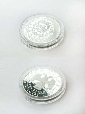 Монета Серебро 925