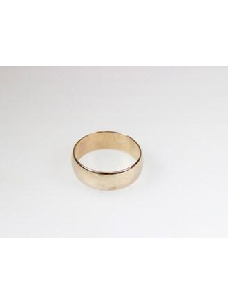 """Кольцо обручальное Золото 375"""""""