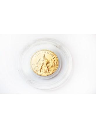"""Монета Сеятель 1981 года один червонец Золото 900"""""""