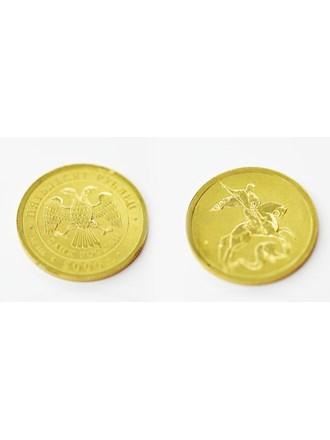 Монета Георгий Победоносец 2006 год Золото 999