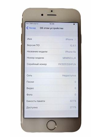 Смартфон Apple iPhone 6S 32GB.