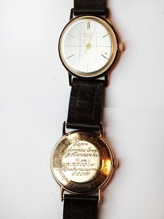 """Часы ПОЛЕТ Золото 583"""""""