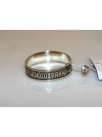 """Кольцо Серебро 925"""""""