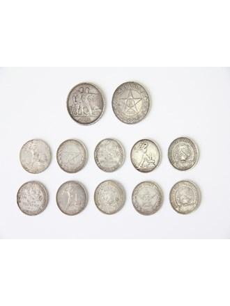Набор монет серебро 900